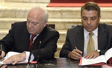Zapatero financia a la tiranía cubana