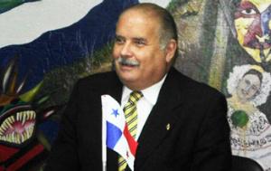"""Artículo sobre """"Periodistas sometidos"""" en el diario """"Panamá América"""""""