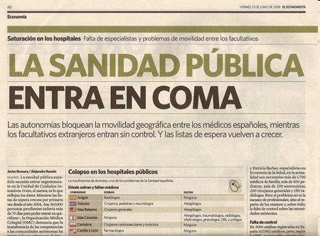 La sanidad pública española pierde calidad y solvencia