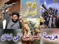 La 'reciprocidad' es la receta para derrotar al extremismo islamista