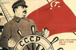 EL TERRIBLE RIESGO DE UN GOBIERNO SOCIALISTA-COMUNISTA EN ESPAÑA