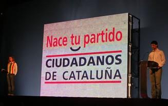 CIUDADANOS pide el 'NO' al Estatuto Andaluz
