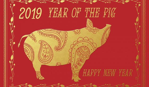 """2019 es el """"año del cerdo"""". Ojalá en España no sea """"el año de los cerdos"""""""