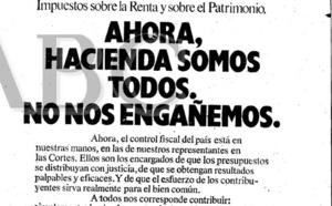 El deterioro imparable de la Hacienda Pública española